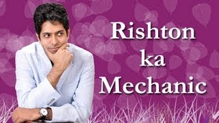 Best Relationship Advice: Touching and Inspiring Video (Hindi)