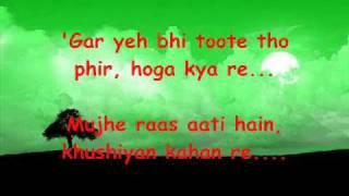 "Saajnaa - (Lamhaa) - wid English Translation - ""HQ"" Mika"