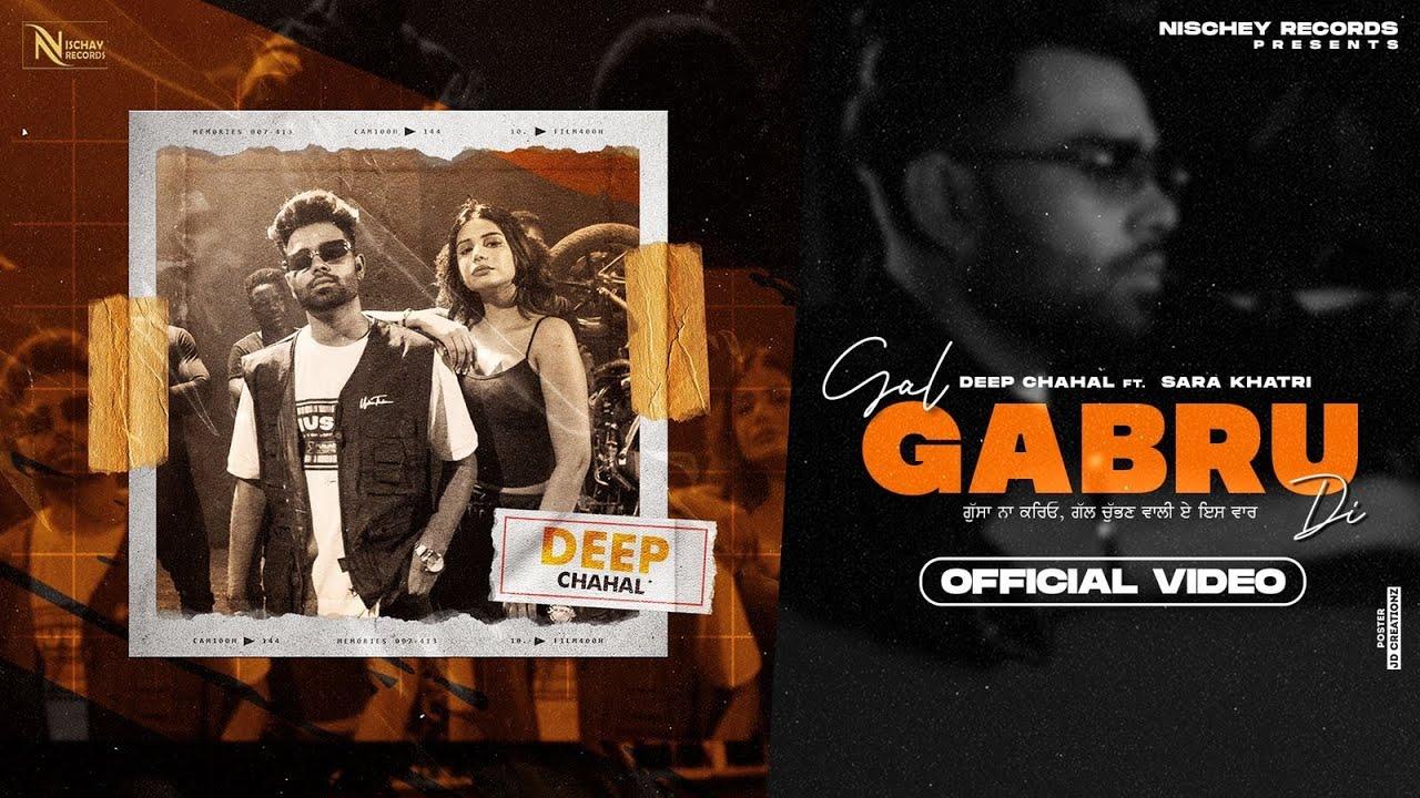 Gal Gabru Di Lyrics In Hindi: Deep Chahal - Trending