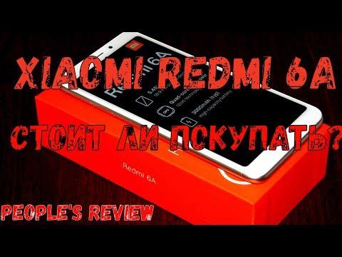 Мое мнение про Xiaomi Redmi 6A 2019, или почему стоит его купить?