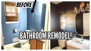 HALF BATHROOM MAKEOVER! BEFORE & AFTER!
