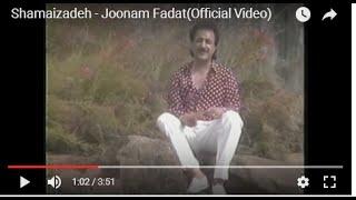 Joonam Fadat Music Video