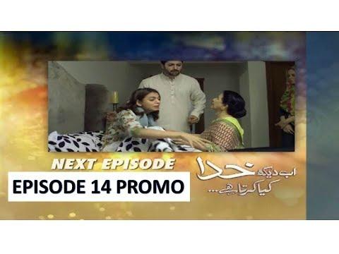 Ab Dekh Khuda Kia Karta Hai episode 14 Promo || Ab Dekh Khuda Kia Karta Hai episode 14 Teaser