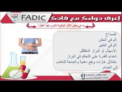 Diyeta at nutrisyon na may bloating