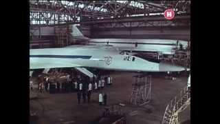 Битва за сверхзвук: Правда о Ту-144