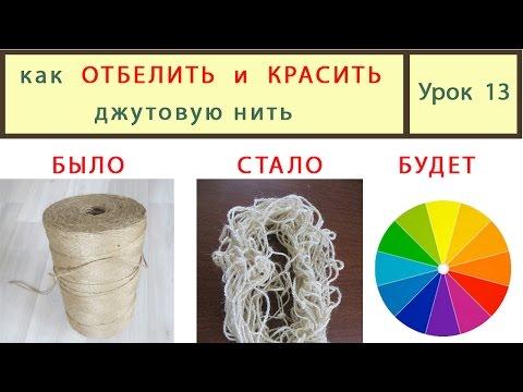 Wie die Maske für das Bleichen der Person aus der Petersilie zu machen