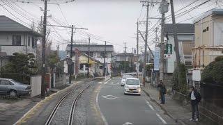 熊本電鉄藤崎宮前~黒髪町間 併用軌道区間前面展望