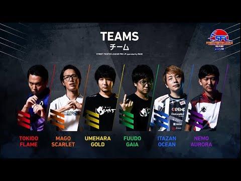 Street Fighter League Pro JP - Episode 5 [ENG Sub]