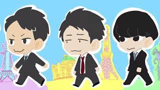志田未来さん結婚#48