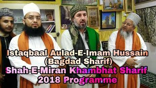 Istaqbaal Aulaad  E  Imam Hussain (Bagdad Sharif) Shah   E  Miran Khambhat 2018 Program