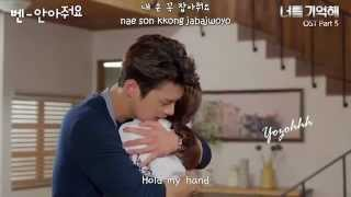 Ben - Hug Me (안아줘요) MV (I Remember You OST)[ENGSUB + Romanization + Hangul]