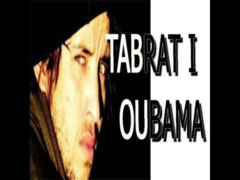 NBARK OL3RBI saghru band Tabrat I Obama - смотреть онлайн на