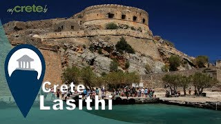 Crete | Spinalonga Guide Tour
