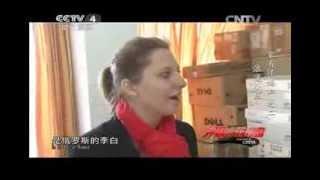 20140202  《外国人在中国》 家有洋媳妇(之二)浪漫小屋