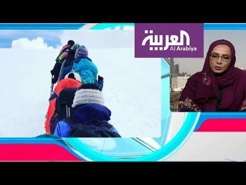 العرب اليوم - شاهد:سعوديات فريق رواسي على أعلى قمم روسيا
