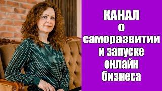 Анализ youtube канала Александр Адреянов. Начало работы над проектом.
