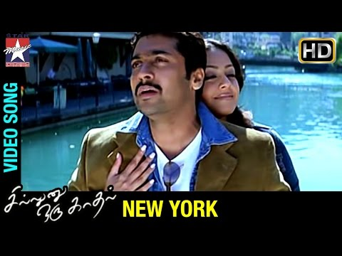 Sillunu Oru Kadhal - New York Song