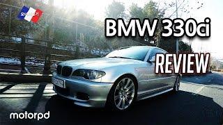 [모터피디] BMW 3시리즈 - 330ci 오너 시승기
