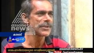 Ramachandran Nair reveals more detailsabout Naxal Varghese Murder