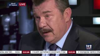 "Александр Кузьмук: Кто сбил малайзийский ""Боинг"" над Донбассом?"