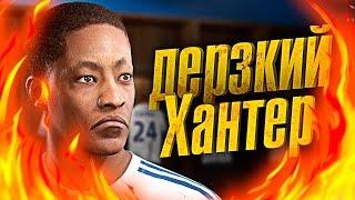 РЕЖИМ ИСТОРИИ   ФИФА 17