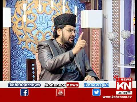 Good Morning 24 April 2020 | Kohenoor News Pakistan