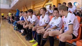 Детские команды поборолись за кубок Юнармии по мини-футболу