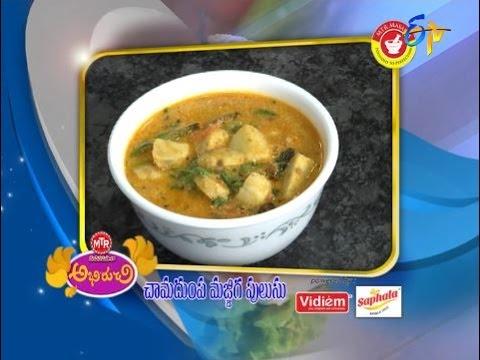 Abhiruchi--Chamadumpa-Majjiga-Pulusu--చామదుంప-మజ్జిగ-పులుసు