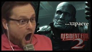 КУПЛИНОВ vs ТИРАН в Resident Evil 2 Remake #2 (СМЕШНЫЕ МОМЕНТЫ)