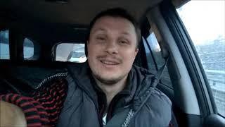 дорога - Славянск-на-Кубани - Москва / Новая Жизнь