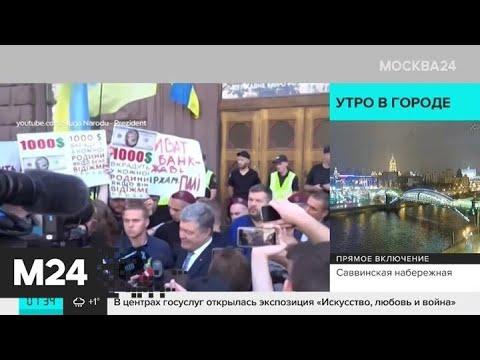 Актуальные новости мира за 21 января: китайский коронавирус и град в Австралии - Москва 24