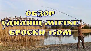 Удилище штекерное карповое carp link-2 c. w 3. 5lbs