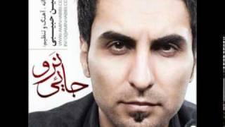 Amin Habibi - Jaee Naro [ 2011 ] امین حبیبی- جایی نرو