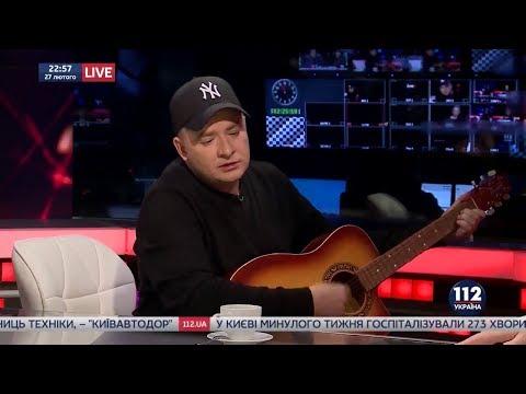 Андрей Данилко поет под гитару Цоя
