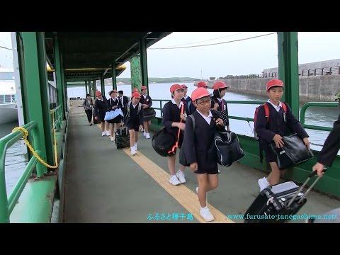 種子島の学校活動:伊関小学校伊佐市立田中小学校6年生との交流学習2017年