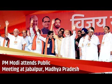 PM Modi addresses Public Meeting at Jabalpur, Madhya Pradesh