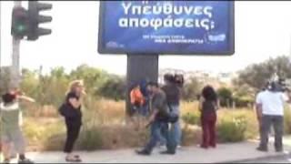 Ακτιβισμός ενάντια στα Billboard