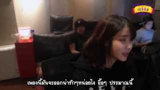 [Thai sub] HIGH4 & IU - 'Not Spring, Love or Cherry Blossoms' Recording Studio BTS