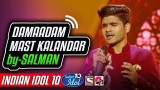 Damaadam Mast Kalandar - Salman Ali - Indian   - YouTube