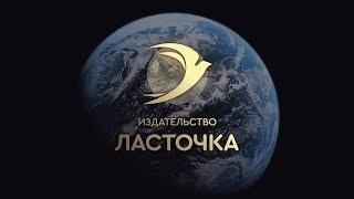 Спутник: готовая система заработка на партнерских программах от 300 000 р в месяц #videokurs