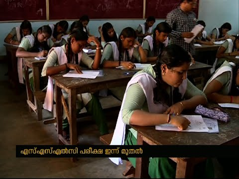 SSLC-HSS-Exam-2016-Starts-Today-09-03-2016