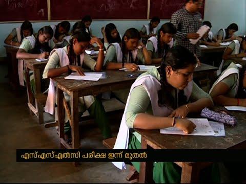 SSLC-HSS-Exam-2016-Starts-Today-09-03-2016