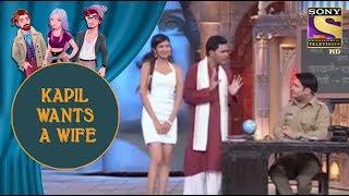 Kapil Wants A Wife - Jodi Kamaal Ki
