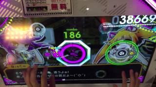 【beatstream】ビビットストリーム(BEAST) PERFECT