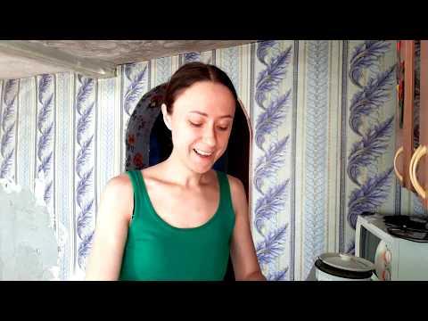 Vlog:Готовим и болтаем.Лиля-Росомаха))