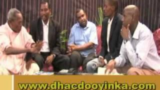 sheeko Shaqo DHM-TV