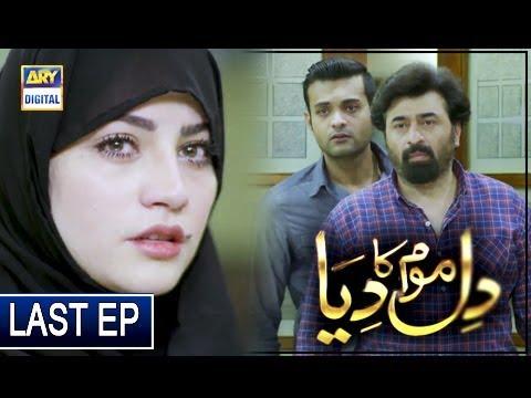 Download Dil Mom Ka Diya - Last Episode - 4th December 2018 - ARY Digital Drama HD Mp4 3GP Video and MP3