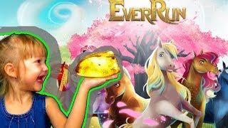 ПРИКЛЮЧЕНИЕ МАЛЕНЬКОЙ ЛОШАДКИ EverRun лошади хранители Волшебного леса Игра Видео для детей