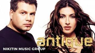 Antique - Moro Mou (Official Video) 2003