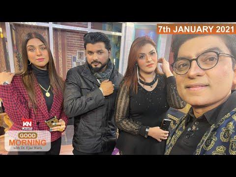 Good Morning With Dr Ejaz Waris 07 January 2021 | Kohenoor News Pakistan